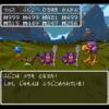 DQ3戦闘部分解説3