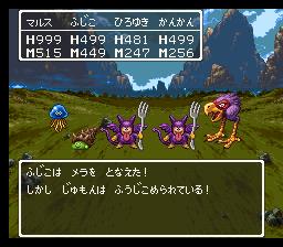 dq3-battleimage-003