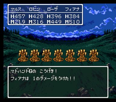 dq3 targetting