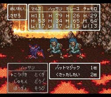dq6戦闘画面3