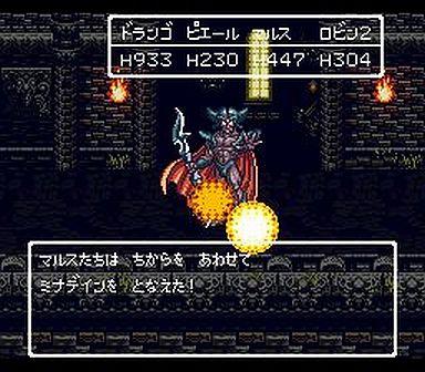 dq6戦闘画面5