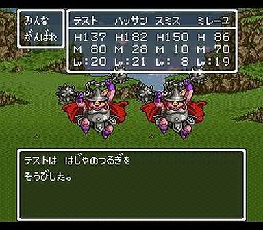 DQ6戦闘画面8