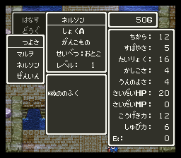 DQ3 Extended